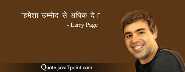 Larry Page 5298