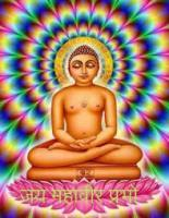 Lord Mahavir Image 8